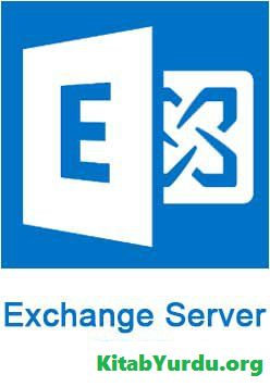 MS EXCHANGE SERVER 2013