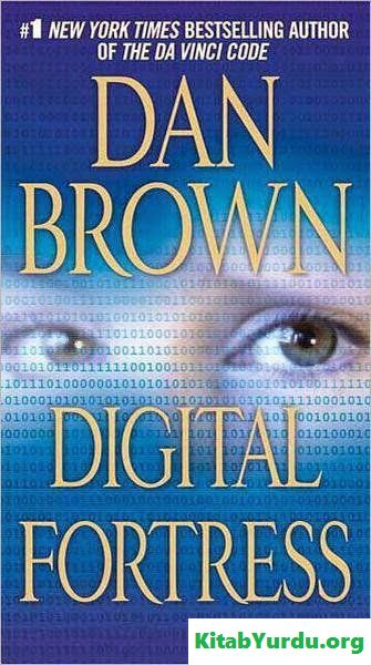 Dan Brown Digital Fortress