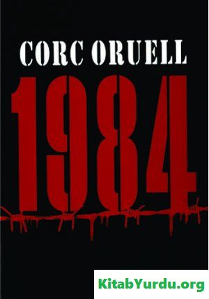 Corc Oruell 1984