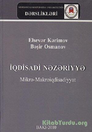 F3-Financial Accounting (Int )-Revision Kit-BPP » KitabYurdu org