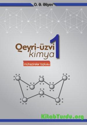 Qeyri Uzvi Kimya 1 Muhazirə Mətnləri Bdu Dosenti K E N O ə əliyev Kitabyurdu Org